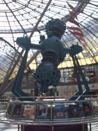 planetarium4.jpg